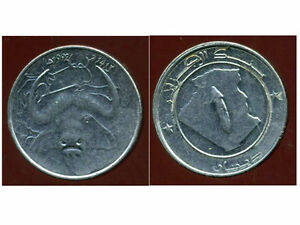 ALGERIE-ALGERIA-1-dinar-1992-ANM