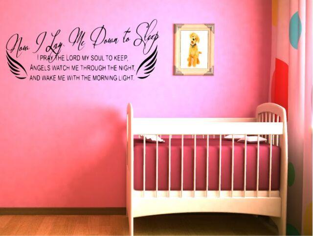 Now I Lay Me Down To Sleep Nursery Wall decal vinyl 11
