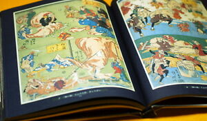 Japanese-Kawanabe-Kyosai-Yokai-Monster-Ukiyo-e-Book-ukiyoe-from-japan-rare-0013