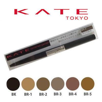 [KANEBO KATE] Eyebrow Definition Pencil Liner (CHOOSE COLOR) JAPAN NEW