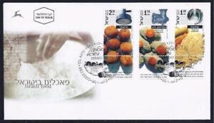 ISRAEL-STAMPS-2000-ISRAELI-FOOD-3-STAMPS-FDC-FALAFEL-COUSCOUS