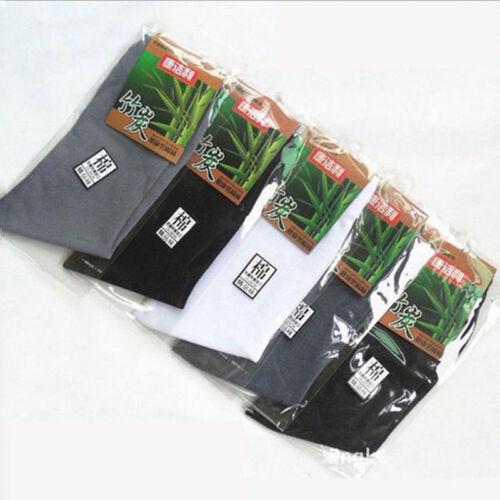 1//5 Paar Man Baumwoll kurze Bambusfaser solide Sockeen Mittelstrümpfe Geschenk