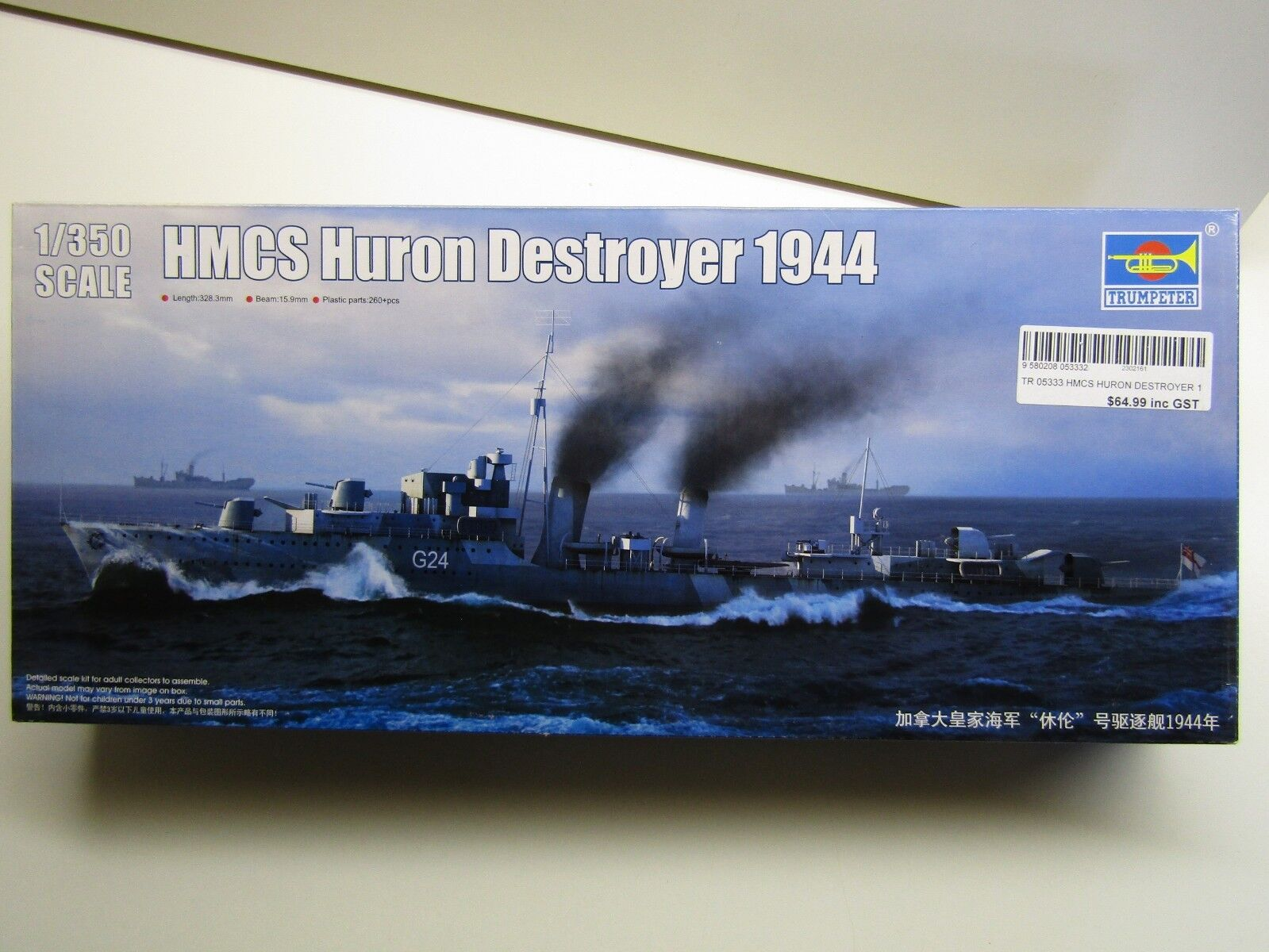 Trumpeter 1 350 Scale HMCS Huron Destroyer 1944 Model Kit - New