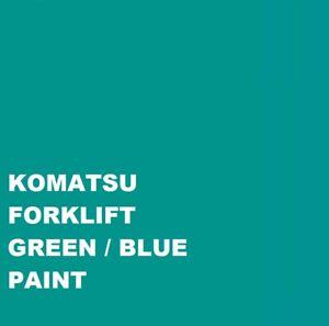 KOMATSU FORKLIFT GREEN - BLUE Paint Machinery Enamel paint Brush or Spray 1000ml