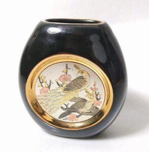 Vintage Chokin Art Peacock Vase