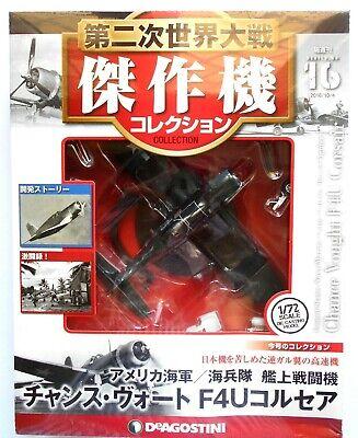 1//72 WW2 militaire DeAgostini AC16 Avion Chance Vought F4U Corsair