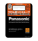 4 Panasonic Eneloop Pro High End Batteries 2500 mAh AA Rechargeable Batteries