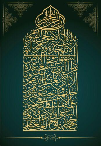 Islamic Decal Wall Stickers Ayatul Kursi FourQul Sticker