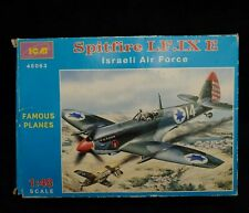1/48 ICM Spitfire LF IX E Israeli Air Force 48063 Parts