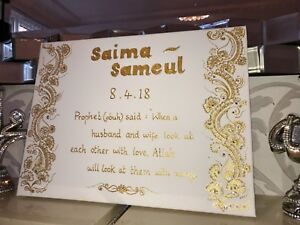 Image Is Loading Ic Personalised Wedding Canvas White Nikah Walimah
