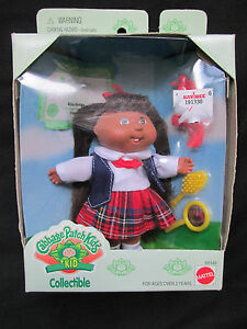Impartial New 1995 Cabbage Patch Kids Kid Collection Mattel #69149 Kyra Madge August 1 Dolls