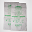 Kirby-Vacuum-Bags-HEPA-WITH-MICRO-ALLERGEN-TECHNOLOGY-FITS-ALL-KIRBY-MODELS thumbnail 4