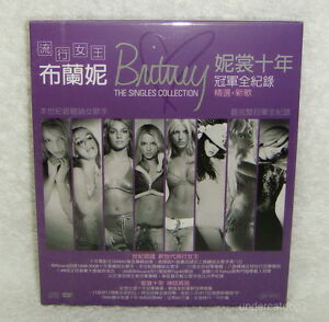 Britney Spears The Singles Collection Taiwan CD+DVD w/BOX ...