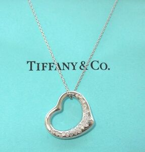 Tiffany co platinum elsa peretti pave diamond open heart pendant image is loading tiffany amp co platinum elsa peretti pave diamond mozeypictures Image collections