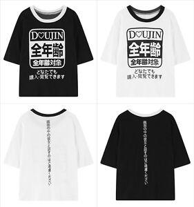 Harajuku 2018 T-Shirt Doujin Cute Japanese Style Kawaii Women Girl ... 86cd0216e