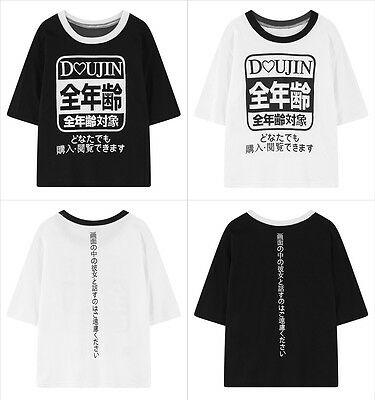 Harajuku 2018 T-Shirt Doujin Cute Japanese Style Kawaii Women Girl Short Sleeve
