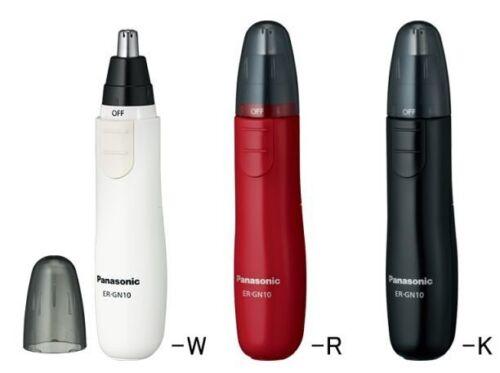 NEW Panasonic ER-GN10-K ER-GN-W Etiquette Nose and Ear Hair Trimmer JAPAN