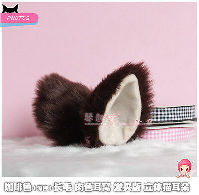 1 Pair Anime Lolita Coffee Hair Clip Cosplay Neko Cat Fox Ears ear