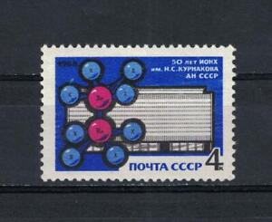 Russia, USSR, 1968, S.c.#3507, mlh stamp.