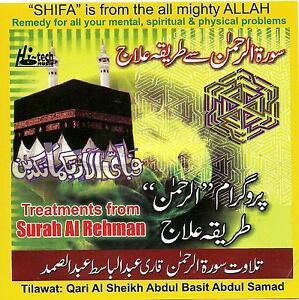 Qari-au-Sheikh-Abdul-Basit-Samad-traitements-from-Surah-Rehman-NOUVEAU-CD