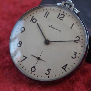 Molnija SOVIET Russian USSR СССР Pocket Watch 18 jewels Serviced