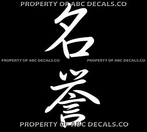 VRS Kanji Japanese Chinese Character WORD VICTORY Letter Win CAR METAL DECAL
