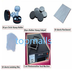 Image Is Loading 220V Photosensitive Portrait Flash Stamp Machine Kit Self