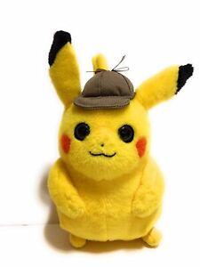 Pokemon Center Detective Pikachu Plush Doll Stuffed Toy 8 Wct