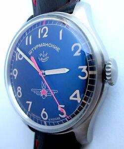 Sturmanskie-GAGARIN-TITAN-Russian-watch-2609-3707129-POLJOT