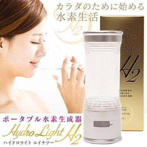 Hydrogen Water Generator Portable Bottle Hydrolight H2 New From Japan F S