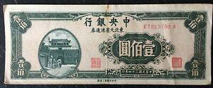 Billet de CHINE (République) CHINA - CINA - 100 YUAN 1945 - Pick 379 -