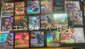 Full Foil Encounters With Legends Dragon Empire Overload Deck