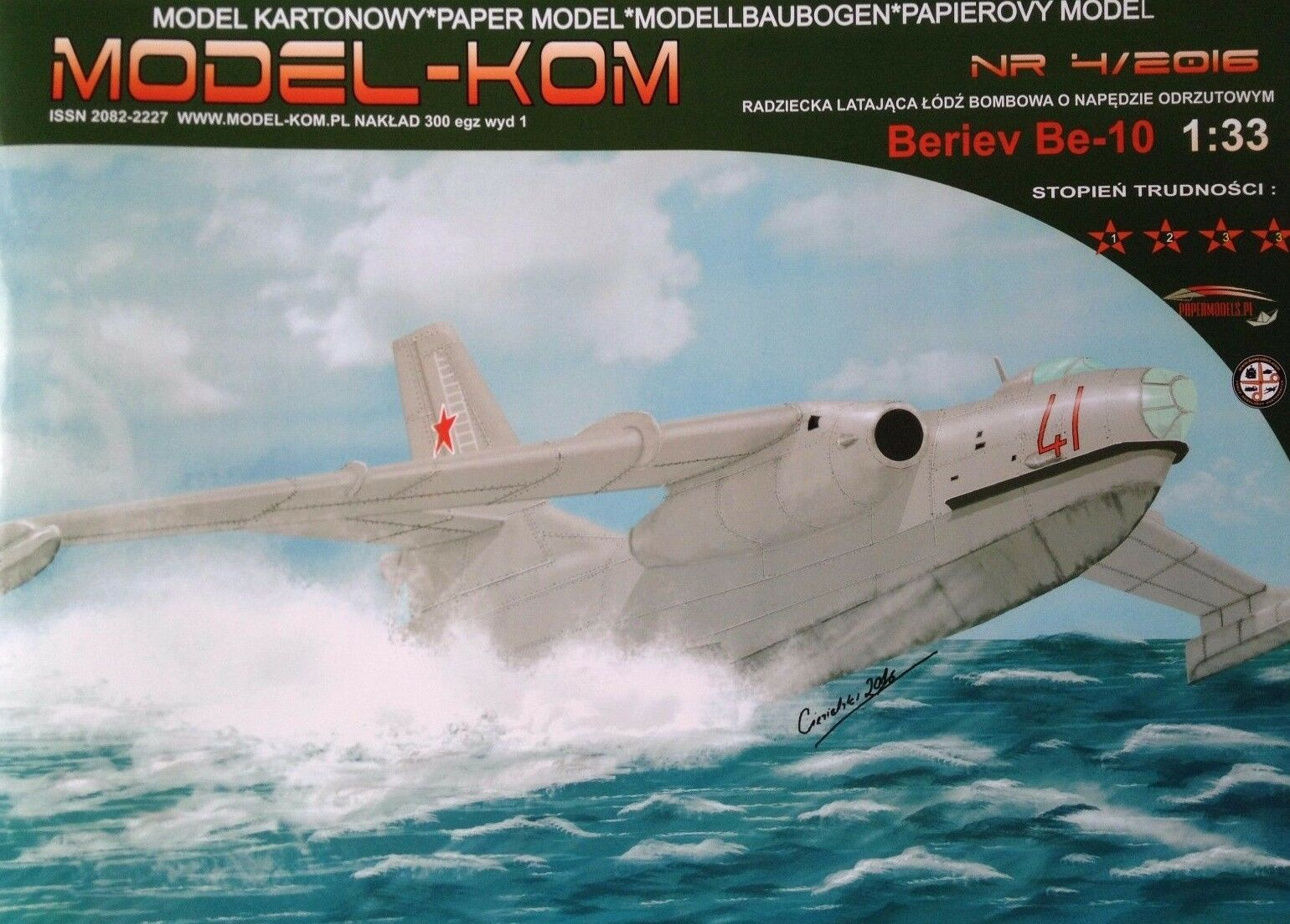 Soviet Flying Boat Bomber Beriev Be-10 Cut Out Paper Model 1 33 + Laser Frame