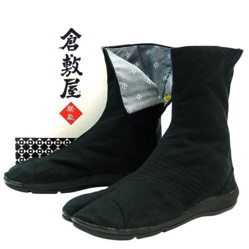 Jikatabi Danse Air Noir Choc Longues Bottes Ninja Japon BqqAHrnIU