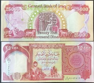 Image Is Loading Iraqi Dinar 25 000 Currency Banknote Uncirculated