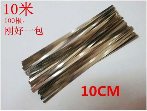 10 Meters Nickel Strips Plates belt for Battery Pack Welding Machine solder