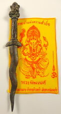 GANESH MEED MOR PROTECTION AMULET FROM WAT BANG PHRA TEMPLE