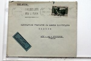 WW2-BEYROUTH-LIBAN-SYRIE-FRANCE-AIX-LETTRE-ENVELOPPE-COVER-VB677