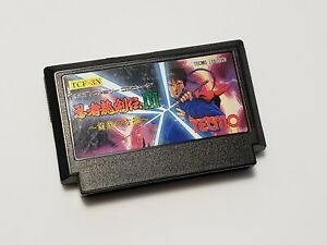Famicom-FC-Ninja-Gaiden-Ninja-Ryukenden-3-Japan-NES-game-US-Seller