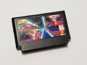 Famicom-Ninja-Gaiden-Ninja-Ryukenden-3-Japan-FC-game-US-Seller