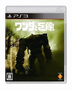 PS3-Shadow-Of-The-Colossus-Japan-PLAYSTATION-3