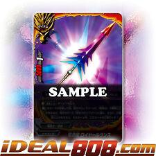 Buddyfight x 4 Dragon Life Spear, Royal Lance [D-CBT01/0045EN U] English Mint Fu