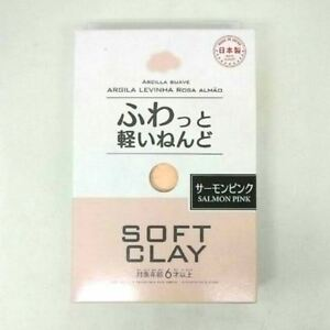 Daiso-Soft-Clay-Salmon-Pink-EDS