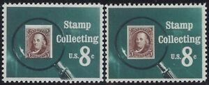 "1474 - 8c Color Shift Error / EFO Stamp on Stamp ""Stamp Collecting"" MNH"