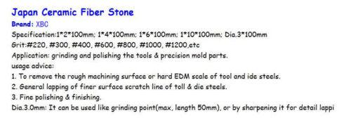 5pcs Red Polishing Ceramic Fibre Stone 1004 #1200 For Lapping