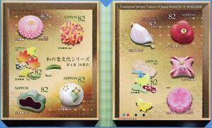 Giappone-2018-tradizionale-caramelle-Wagashi-cibi-9416-9425-post-FRESCHI-MNH