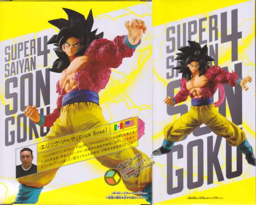 Dragon Ball GT Full Scratch Super Saiyan 4 Son Goku Figure by Banpresto