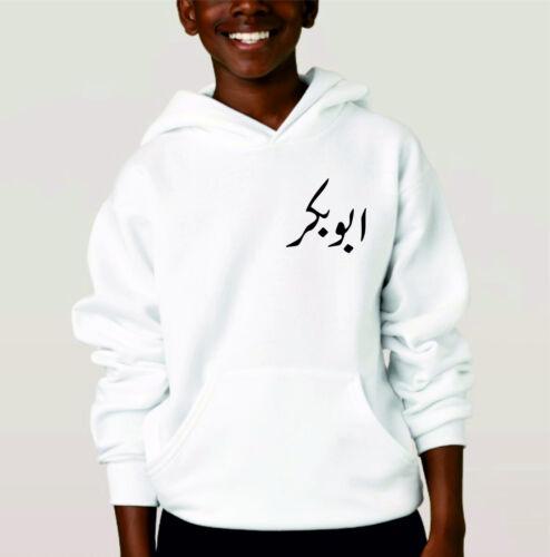 Personalised Arabic name modern fashion unisex kids hoodie