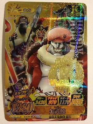 One Piece OnePy Berry Match IC Campaign PART02 IC4-CP5 CP