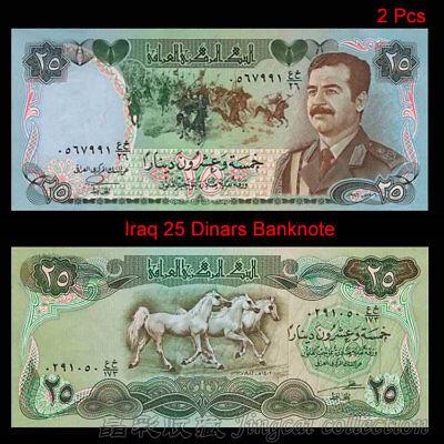 25 Dinars Saddam Hussein Iraqi Currency Banknote